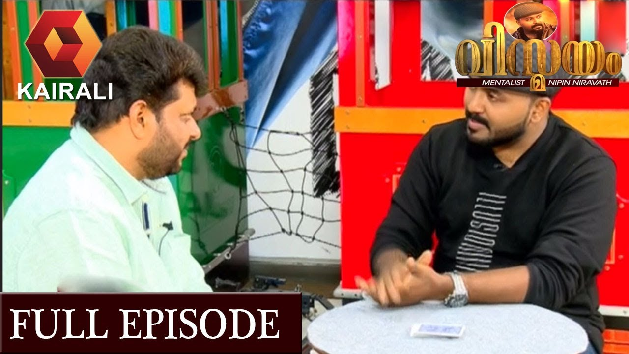 Vismayam | 27th May 2018 | Full Episode