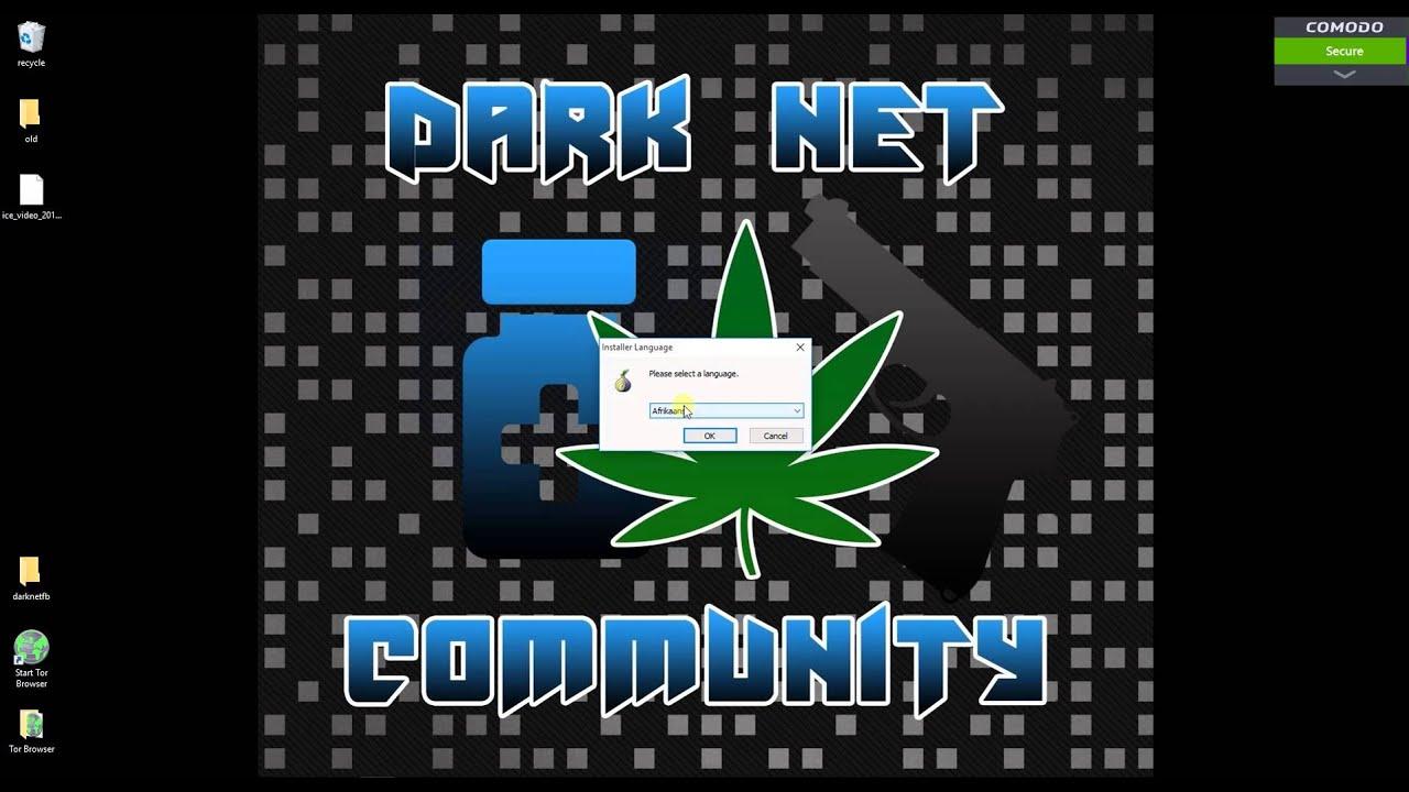 dark.net