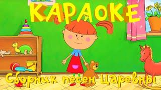 Земная пони православное детское мультфильмы хотя будни проходят
