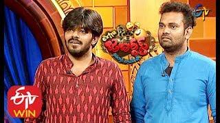 Sudigaali Sudheer Performance | Extra Jabardasth | 3rd April 2020 | ETV Telugu