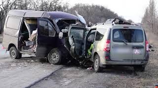 В ДТП на трассе Донецк-Седово погибли четыре человека