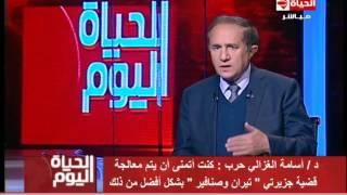 بالفيديو.. الغزالي حرب: كل من يكره السيسي رفع شعار