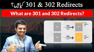 What are 301 and 302 Redirects and Their Role in SEO | SEO Urdu/Hindi 2020