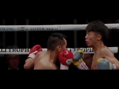 Naoya Inoue vs John Riel Casimero fight update