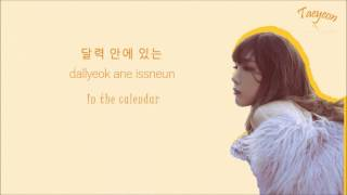 TAEYEON 태연 - 11:11 Color-Coded-Lyrics Han l Rom l Eng 가사  by xoxobuttons