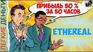 Как заработать в интернете 50 руб на чтении анекдотов!