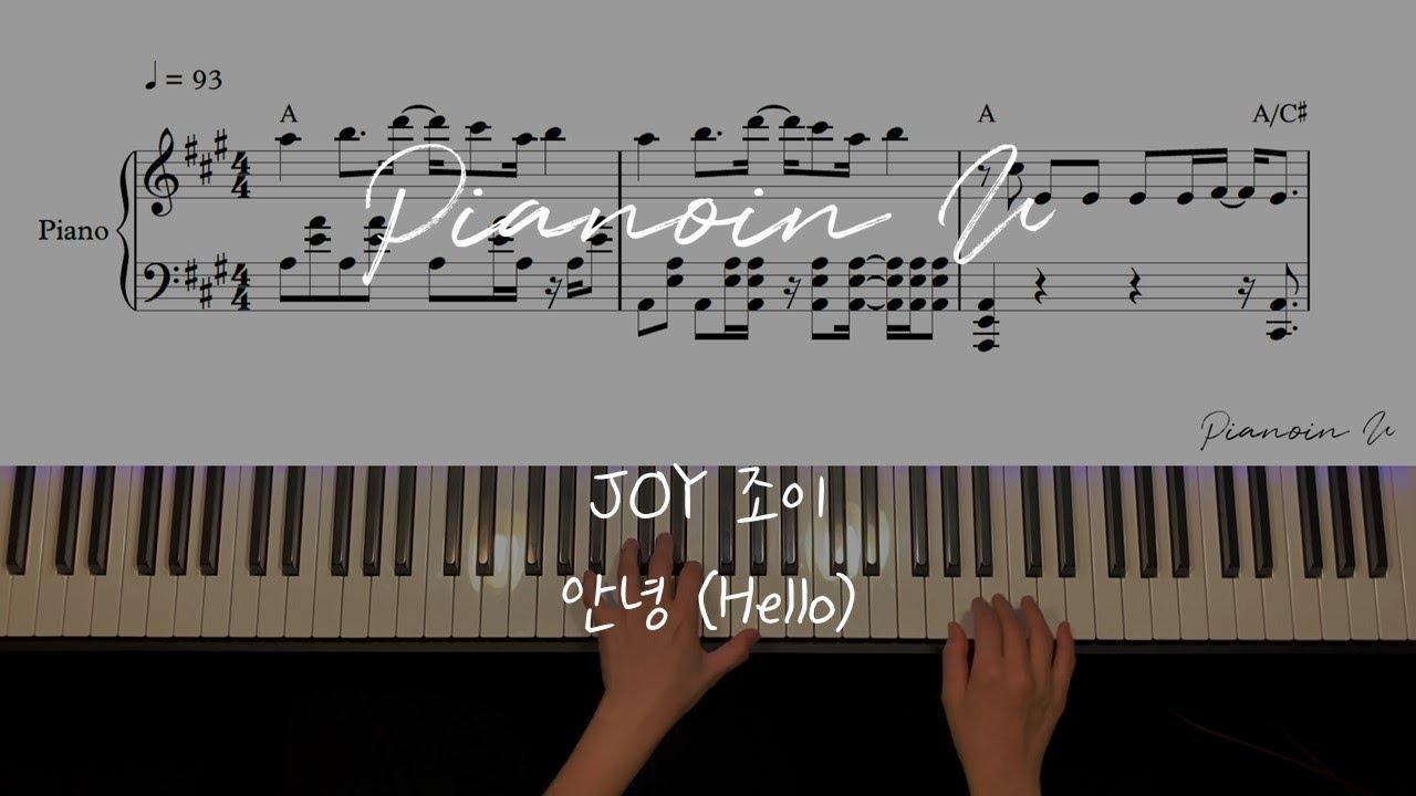 JOY 조이 '안녕 (Hello)' / Piano Cover / Sheet