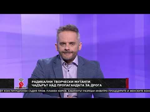 Любо Огнянов: Радикални