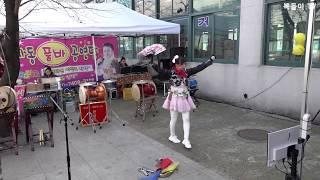 한국전통문화 각설이품바공연 - 오이도빨강등대 앞 `진달…
