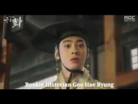 Rookie Historian Goo Hae Ryung Ep 1 #chaeunwoo #shinsekyung