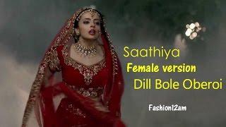 Saathiya Full Song (Female version) - Dill Bole Oberoi