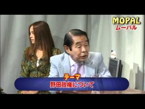 永田町政界裏話 #4 ダイジェスト版 山口敏夫さんがゲストです!! - YouTube