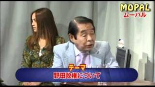 永田町政界裏話 #4 ダイジェスト版 山口敏夫さんがゲストです!!