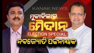 Election Special: Exclusive Interview With Navajyoti Patnaik