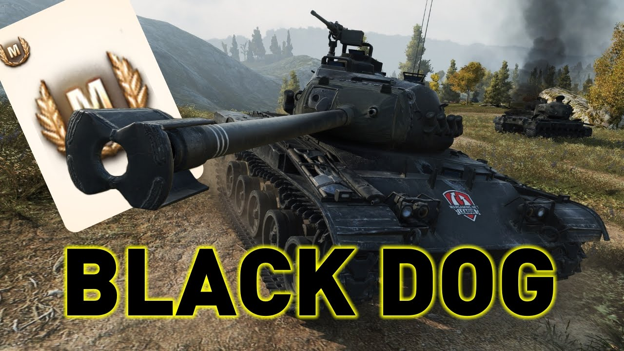 World of Tanks    M41 90 - Black Dog - YouTube