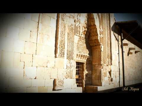 Sivas Divriği Ulucami Kapı Gölgeleri