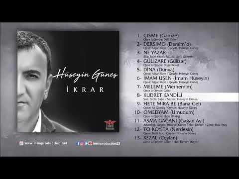 Hüseyin Güneş - Kutret Kandili [Official Audio © 2018 Mim Production]