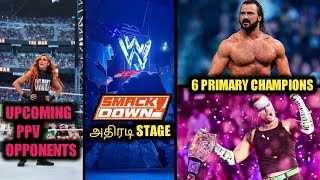 Wwe ய ல வ ள ய ற த ர ம ப வ ற ற ப ற ற 6 Champions SD New Stage Becky Lynch Upcoming PPV Predictions