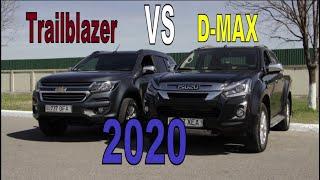 #ДомаВместе.Chevrolet Trailblazer VS Suzuki D-MAX 2020.ТЕСТ Драйв.MAX LEB