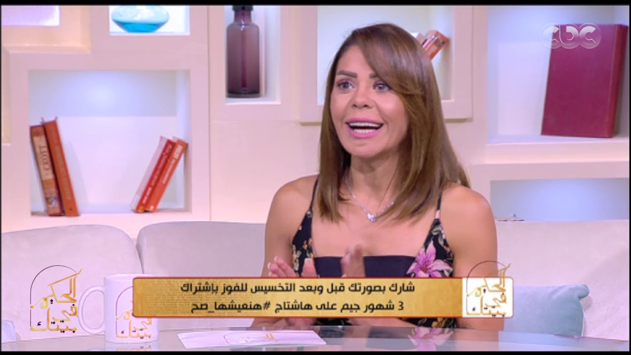 Photo of الحكيم في بيتك | كيف تصبح ممارسة الرياضة عادة يومية.. نصائح وإرشادات – الرياضة