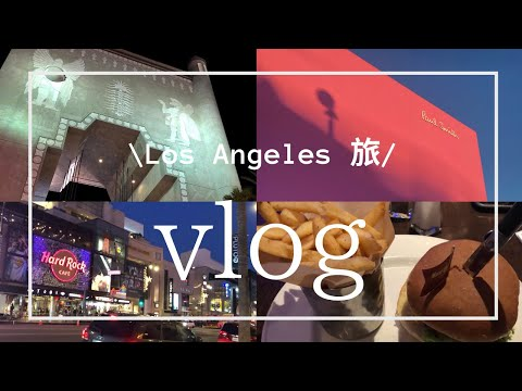 【Vlog】Los Angeles - Melrose and Hollywood - - 동영상
