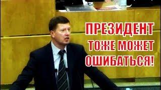 Выступление депутата ГД Иванова по вопросу о декриминализации статьи 282 УК!