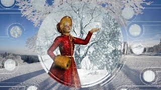 Здравствуй гостья - зима!