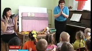 инвалидность как причина для отчисления из детского сада