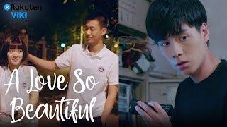 A Love So Beautiful - EP5 | Hu Yi Tian Jealous [Eng Sub]