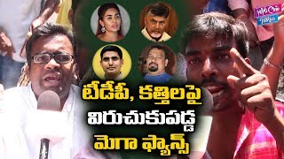Pawan Kalyan Fans Warns Kathi Mahesh, Sri Reddy And TDP | Film Chamber Hyderabad | YOYO Cine Talkies