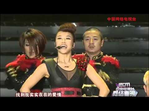 2011年网络春晚 歌曲《我不是黄蓉+在那遥远的地方》 王蓉 张倚侨| CCTV春晚