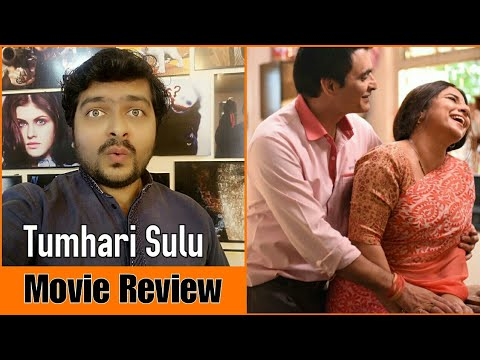 The Tumhari Sulu 3 Full Movie In Hindi Free Download