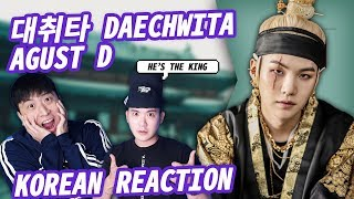Download 🔥(ENG) KOREAN RAPPERS react to AGUST D - 대취타 (DAECHWITA) Mp3 and Videos