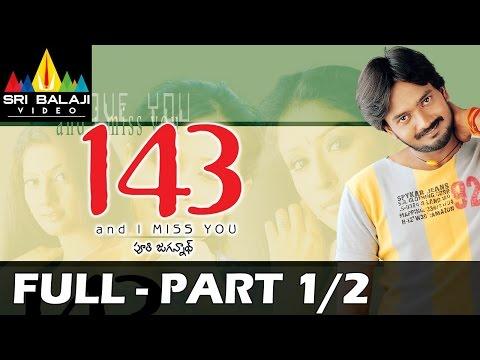 143 I Miss You Telugu Full Movie Part 12  Sairam, Sameeksha  Sri Balaji
