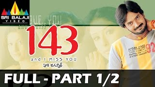 143 (I Miss You) Telugu Full Movie Part 1/2 | Sairam, Sameeksha | Sri Balaji Video