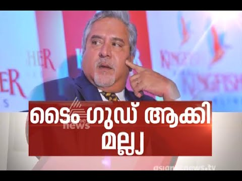 Vijay Mallya left country | Asianet News Hour 10 March 2016