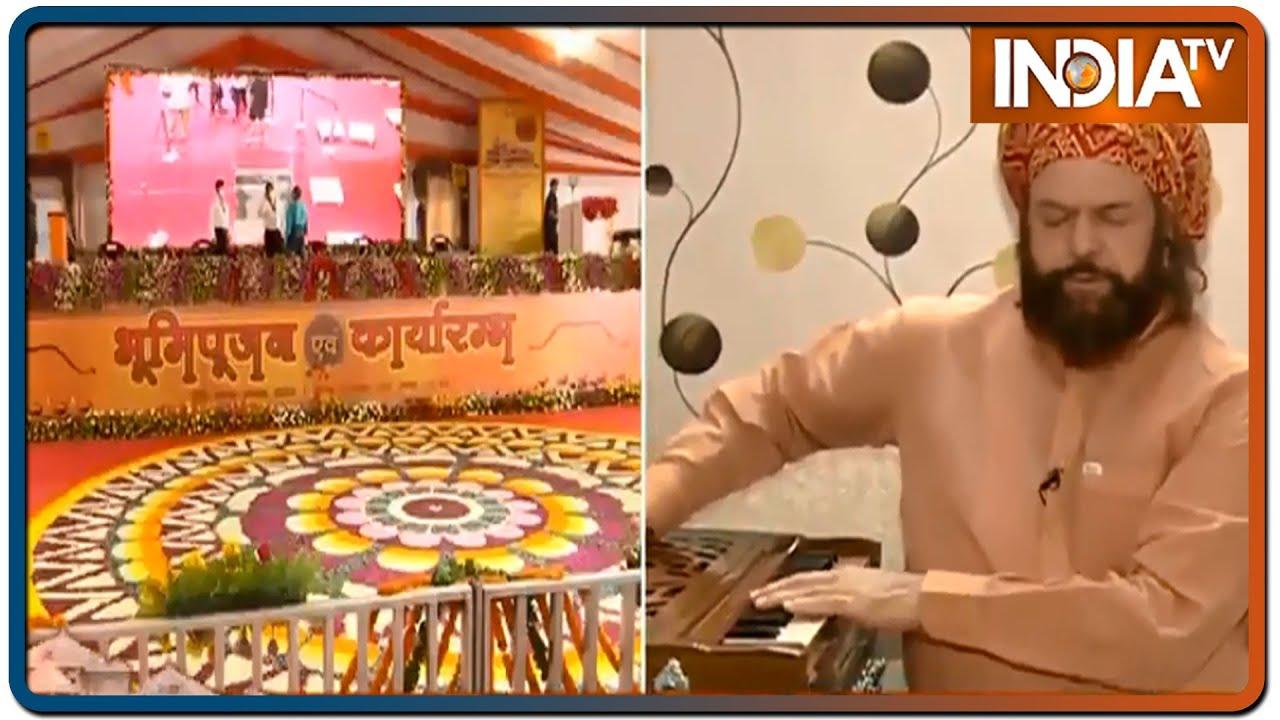Bhoomi Pujan: दिल्ली से अयोध्या के लिए रवाना PM Modi; गायक Hansraj Hans ने किया श्री राम का स्मरण