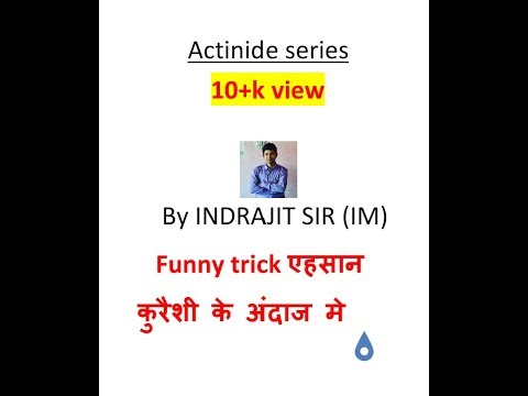 Funny trick of Actinide series(f-block element) part-2 by indrajit sir