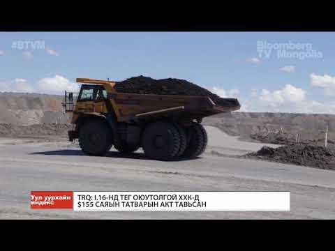 TRQ: Татварын акттай холбоотой маргаан үүссэн тухай Монголын ЗГ-т мэдэгдэл хүргүүлсэн