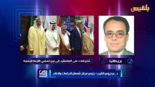 زوايا الحدث | تحركات على الهامش.. الى أين تمضي الازمة السياسية اليمنية ؟ | تقديم: أمل علي