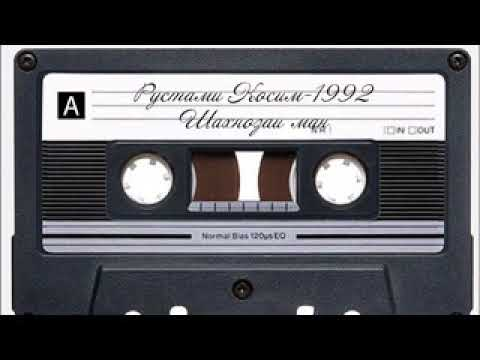 Рустами Қосим—Майда-майда чашмаҳо ку(4)