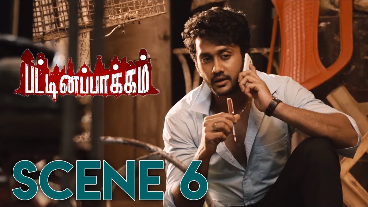 Scene6 movie