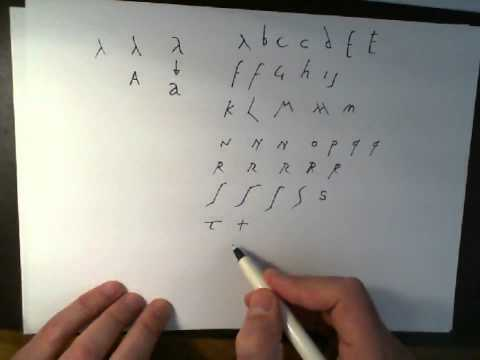 Roman Cursive Lesson 01 Learn to write like an Ancient Roman   letterforms from Ostia