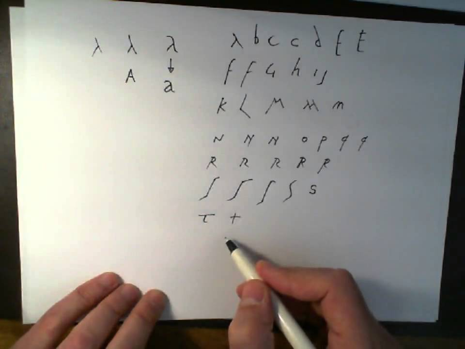 Roman cursive lesson 01 learn to write like an ancient roman