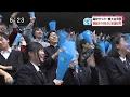 20151115 高校サッカー新潟県決勝 新潟明訓 vs 帝京長岡