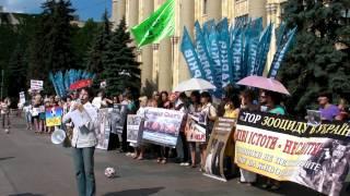 2012.06.09 Харьков «Fair Play-2» и «Евро-2012»