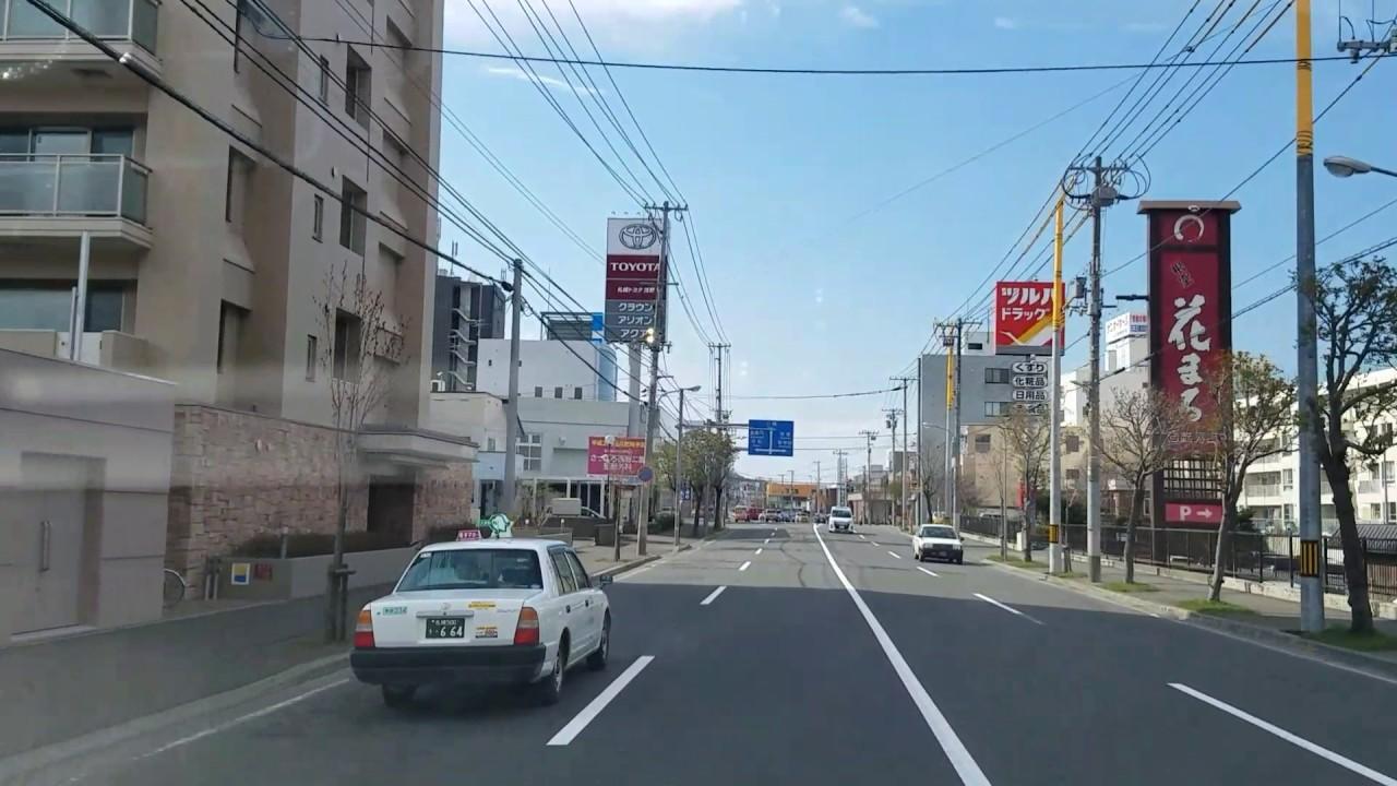 札幌市西区山の手4条1丁目~山の手通~ふもと橋~西野 ...