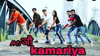 Kamariya dance cover Darshan raval  latest garba song  choreography by Rohan choreographer