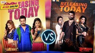 ভাইজান VS সুলতান ! আজ থেকে শুরু হচ্ছে মহালড়াই ! Shakib Khan VS Jeet | Star Golpo