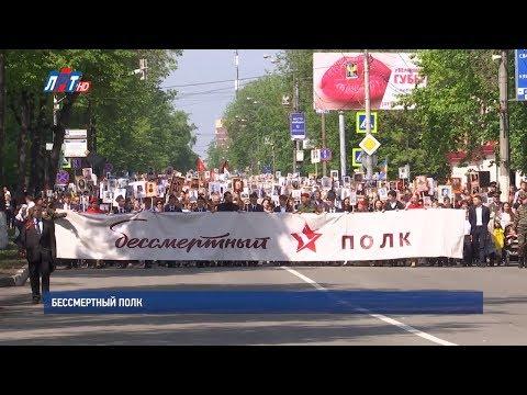 """Акция """"Бессмертный полк"""" прошла в Люберцах"""